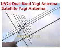 UV74 double bande satellite gps yagi antenne 430/144 M JAMBON radio répéteur bi-bande yagi antenne