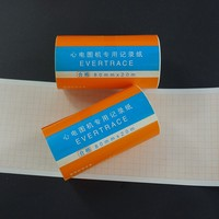 10 pieces ECG printing paper ECG drawing 80mm*20m three lead ECG machine dedicated ECG recording paper