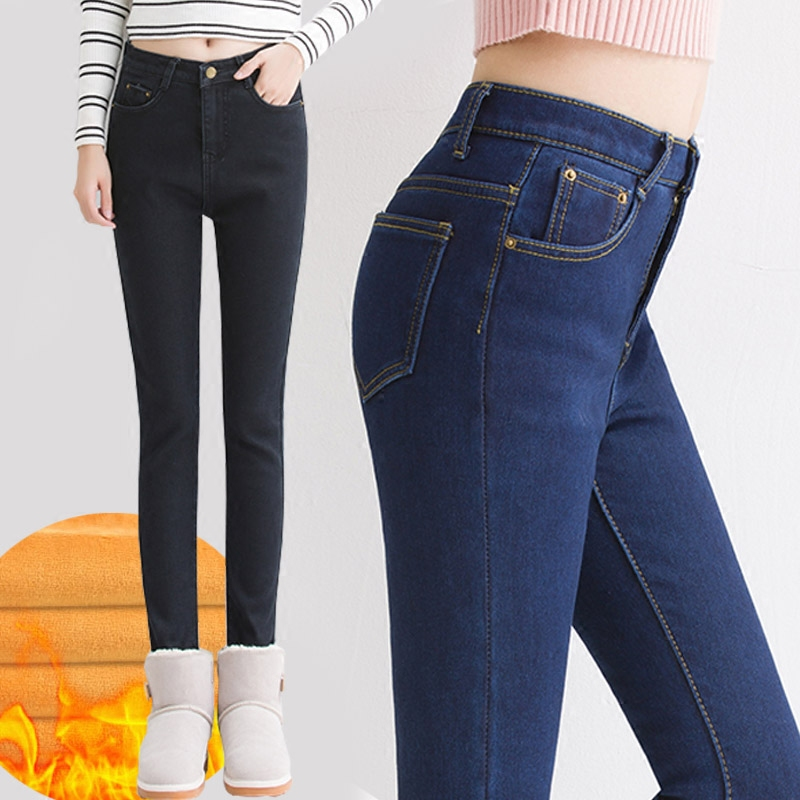 2017 Ms With Velvet Thickening Jeans Leisure Pencil Feet Pants Qiu Dong Couture Show Thin Female Height Of Cultivate One's Moral