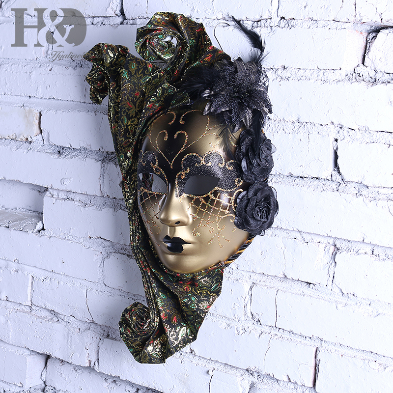 Parti peint à la Main Ballon côté Butterfly Collection-vénitien masque de mascarade