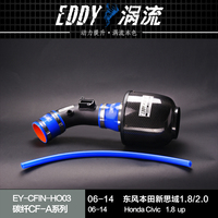Top quality high flow power up for Honda Civic 1.5T 1.8 2.0 2.4 ST Carbon fiber air filter intake system Kits