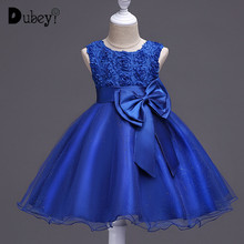 Toddler Girl Princess Dress Elegant Infant Girl Party Dress Flower Girl Pageant Costume Little Girl Evening Prom Tutu Ball Gown цена в Москве и Питере