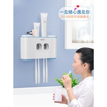 LF71001 automatic toothpaste squeezer hands free dispenser and holder set 4 brush barthroom toothbrush