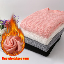 women knit thickening Warm