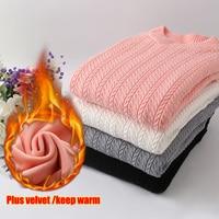 Pull Femme 2017 New Velvet Thickening Pullover Sweater Women O Neck Fried Dough Twist Knit Sweater
