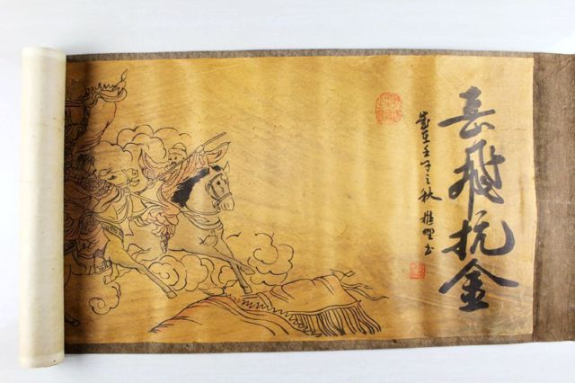 China Antique Boutique Collection The Yue Fei Anti Gold Diagram