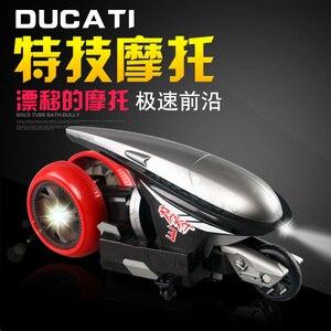 New RC Motorcycle Radio Remote