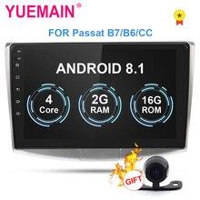 YUEMAIN автомобиля Радио мультимедийный плеер для Фольксваген Passat B7 B6/Magotan 2Din Android 8,1 автомобильное радио с GPS навигационная система DVR Камера