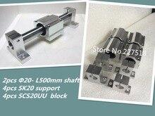 2 шт. 20 мм-L500mm линейный круглый вал + 4 шт. SK20 опорный вал + 4 шт. SCS20UU блок