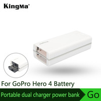 KingMa Polymer Mobile Power Bank Portable Rechargeable USB Gopro 4 Dual Battery Charger External Pack For
