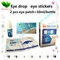 2 packs Eye Drops relief eye fatigue chinese moisturizing eye drops
