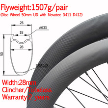 Super light width 28mm carbon road bike disc wheel clincher tubeless straight pull cyclocross wheelset thru 12*100  12*142