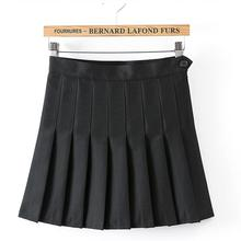 Plated High Waist Skirts EL01