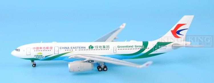 Spike: Wings XX4391 JC China Eastern Airlines B-5902 A330-200 green 1:400 commercial jetliners plane model hobby spike wings xx4502 jc turkey airlines b777 300er san francisco 1 400 commercial jetliners plane model hobby
