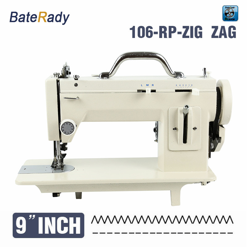 106-RP-Z 9inch arm BateRady fur,leather,fell clothes thicken sewing machine,reverse stich and ZIG ZAG function,220V