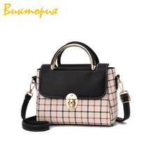2019 HOT version of the small square bag plaid fashion tide shoulder Messenger High Quality wild female PU Trend Mini Women