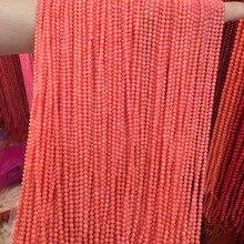 Маленькие бусы 3 мм, высокое качество, круглые натуральные розовые коралловые бусины, разделительные бусины, сделай сам, браслет, ожерелье, изготовление ювелирных изделий