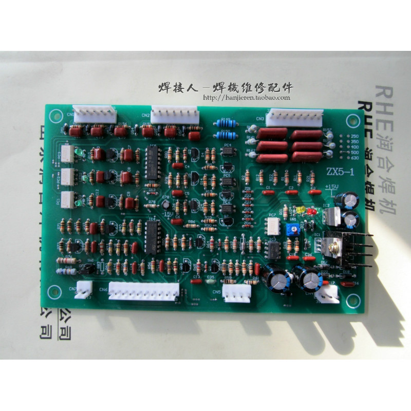 ZX5 1 DC Arc Thyristor Circuit Board Attached Wiring Diagram Suitable for Refitting Welding Machine Circuit Board