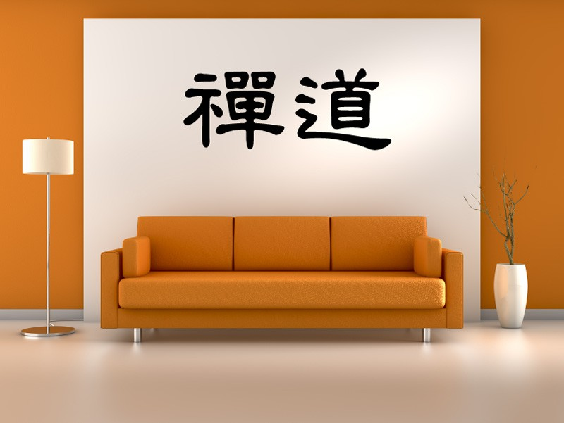 Popular Word Wall DecalsBuy Cheap Word Wall Decals Lots From - Zen wall decals