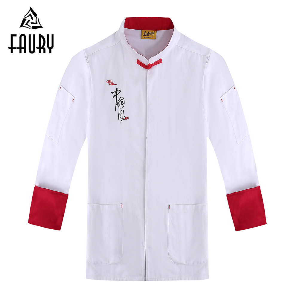 Wholesale Chinese Style Long Sleeve Restaurant Kitchen Chef Cooking Jacket Men Women Work Uniforms Hotel Cafe Waiter Overalls
