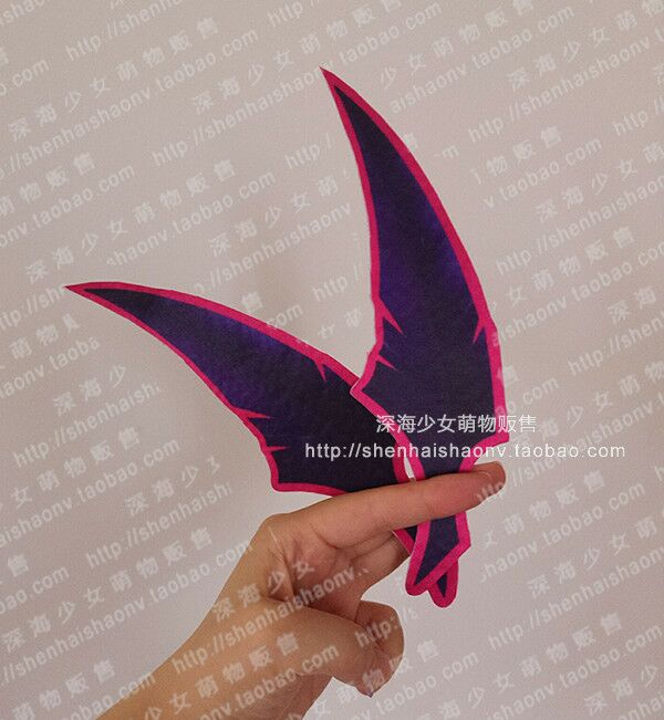 LOL Rakan and Xayah Paws Pants Cosplay Props Feather Daggers Cosplay Costume