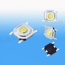 Free Shipping 10PCS 4*4*1.5mm 4x4x1.5mm SMD push button switch microswitch Tact Switch Good quality diy electronic(China)
