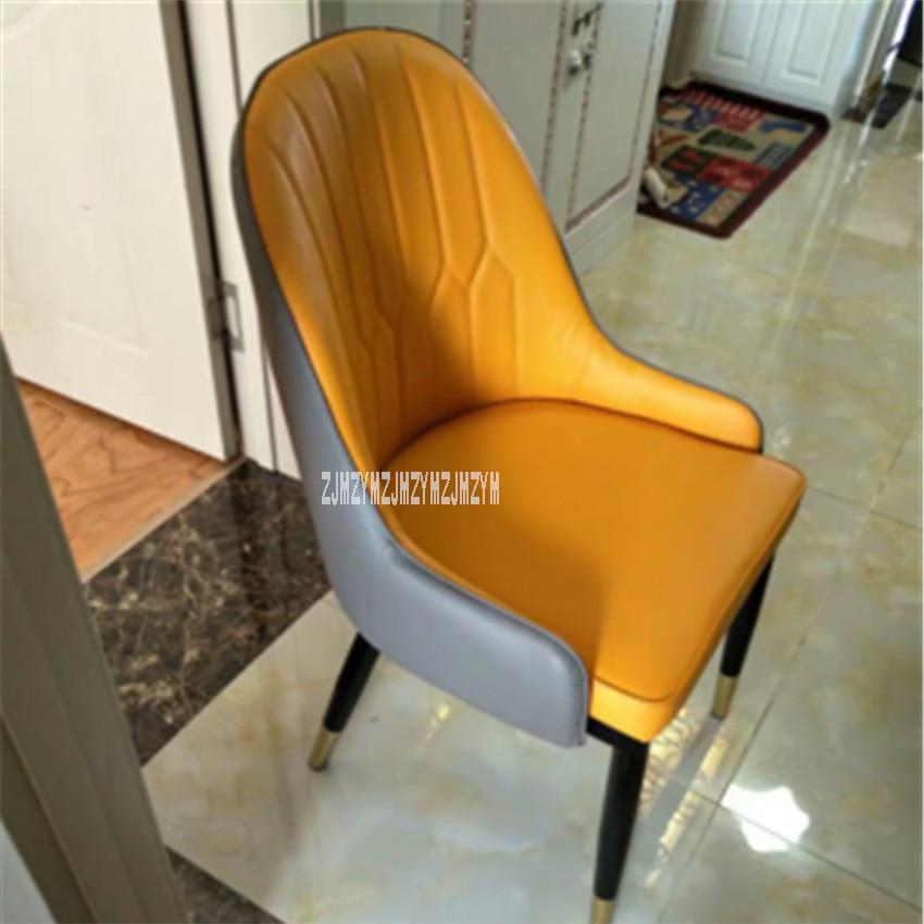 001 стул для столовой, спинка, стул для отдыха, современный Повседневный стул, простой, легкий стул, кожаный стул для переговоров, стул с железной ножкой, повседневный стул - Color: H