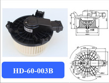 Automotive air conditioning blower motor / Electronic fan/motor / HIACE blower motor