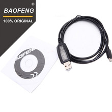 100% Original Baofeng T1 Walkie Talkie USB Programming Cable For Two Way Radio BF-9100 BF-T1 Y Port Driver With CD Software