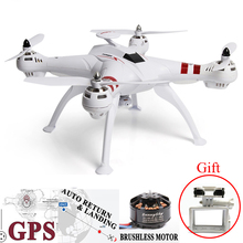 BAYANGTOYS X16 Professional GPS RC Drone with Cam Brushless Motor 2.4G 4CH 6Axis Quadcopter RTF Automatic Return RC Helicopter
