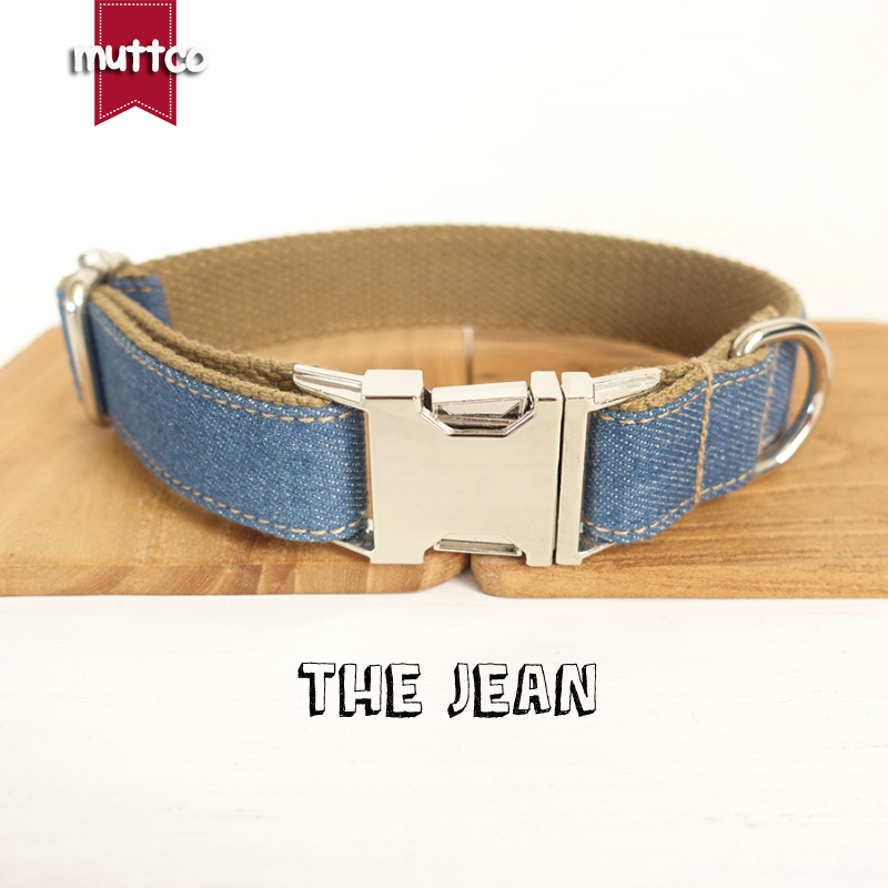 MUTTCO retailing self-design dog collar THE JEAN handmade collar mazarine and brown 5 sizes dog collar and leash UDC035