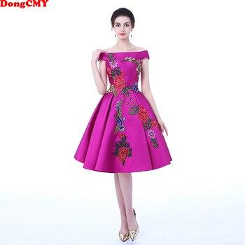 3d0f6e8e8cb2 DongCMY enaguas Bustle para vestidos de novia de baile accesorios ...