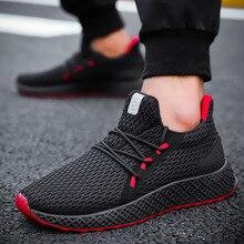 a90584c97 أسود أحمر شبكة رياضية رخيصة الرجال خفيفة الوزن المدربين احذية الجري في  الهواء الطلق للذكور الدانتيل