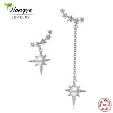 Hongye Real Pure 925 Sterling Silver Shiny Long Irregular Star Natural Freshwater Pearl Drop Earring For Women Girls Best Gifts