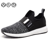 Hot Sale Men Shoes 2017 Fashion Brand Sport Outdoor Mesh Shoes High Quality Breathable Slip On
