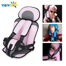 Adjustable Baby Car Seat Safe Toddler Booster Seat Child Car Seats Portable Baby Chair In Cars For 6 Months-5 Years Old Baby (China)