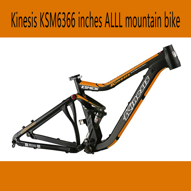 Kinesis KSM636 soft tail mountain bike suspension bike rack AM ENDURO 6061aluminum Bicycle frame