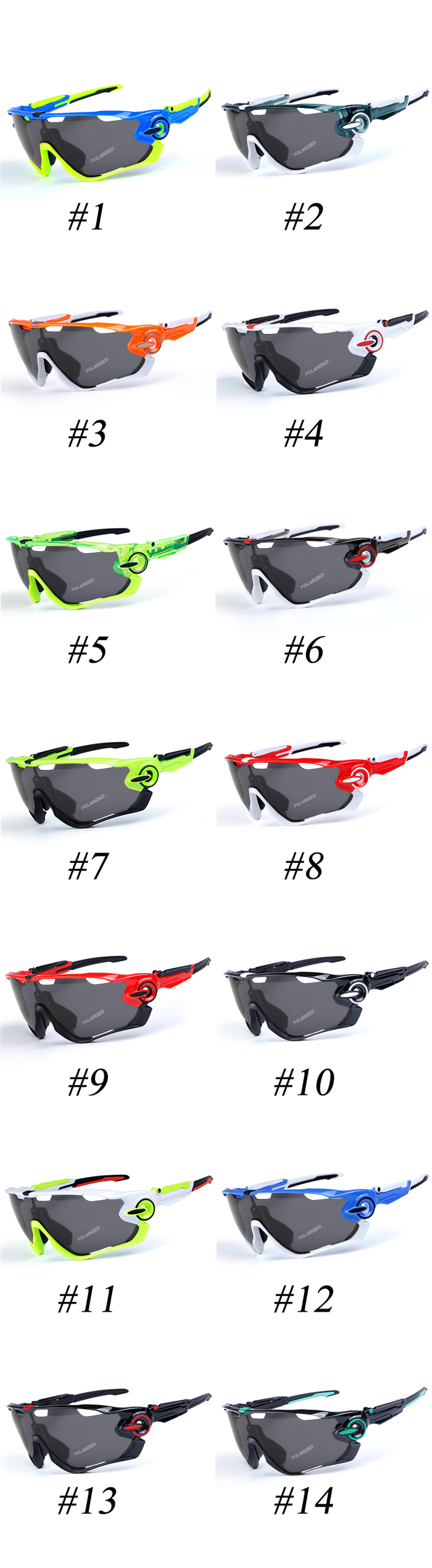 polarized cycling sunglasses color options