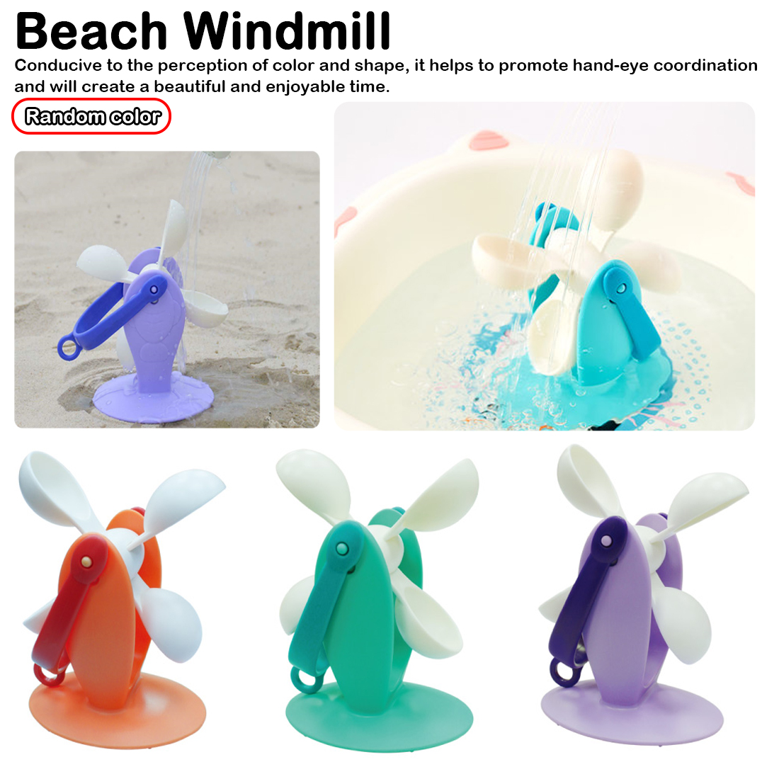 1Set Children Soft Rubber Rotatable Windmill Shower Castle Mould Beach Bucket Harrow Toy Sand Set Molds Tool