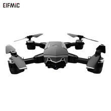 Wholesale ELFMIC WiFi RC Handle Controller 720P 1080P HD Camera Four-axis Foldable Aircraft Drone toy