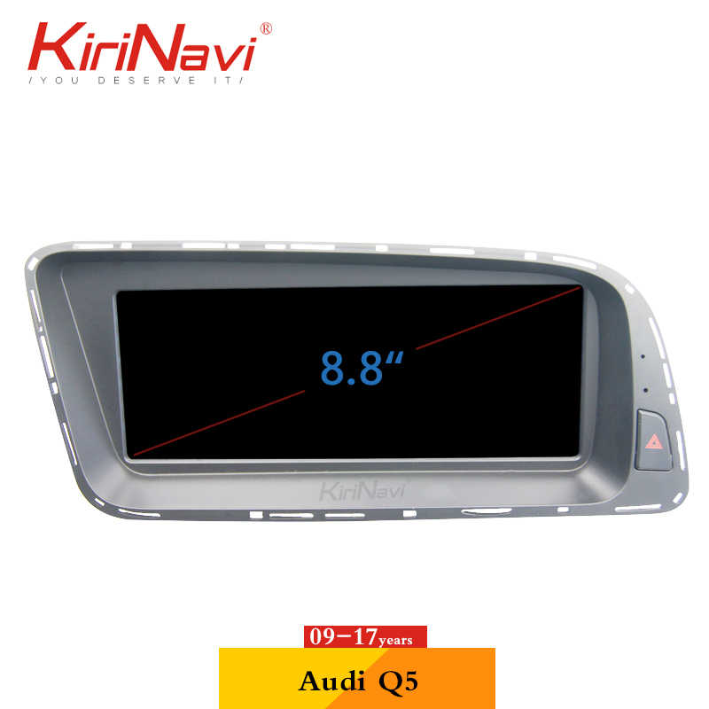 """KiriNavi 8.8 """"タッチアウディ Q5 2009-2017 2 ギガバイトの Ram アンドロイド車 MP3 MP4 ラジオオーディオ GPS ナビゲーション Din モニター"""