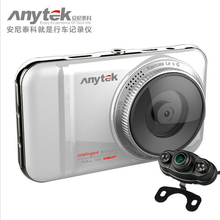 Anytek A1H Car DVR Dual Lens Novatek 96650 1080P FHD Rearview Mirror Camera Dash Cam DVRS Video Recorder