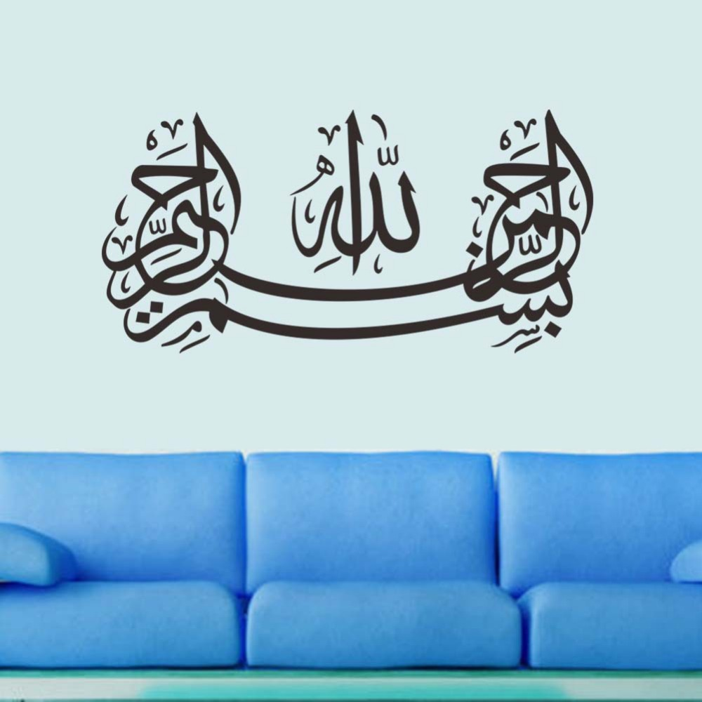 online get cheap muslim wallpaper bedroom aliexpress com muslim art calligraphy quotes wall stickers decal living room bedroom sofa tv background home decor