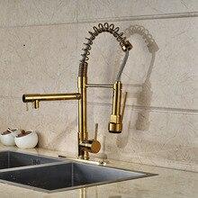 Новый из светодиодов изменение цвета кухня кран крышка сосуд раковина смеситель золотой отделкой