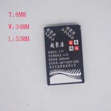 Plaque de batterie manuelle 3.7V, 803453 Mah, T7373 A8188 XV6975 Rhod160 T8388, 2800
