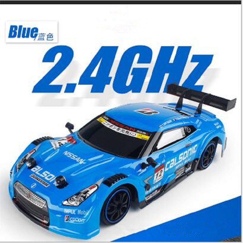 Super Racing Electric RC Cars Machines On The Remote Control Sports Cars Toys For Boys C ...