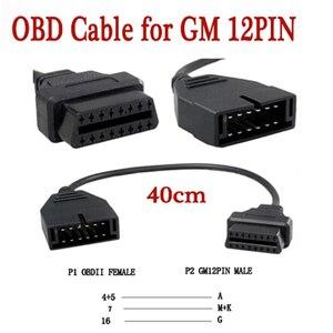 Адаптер-соединитель OBD 2 для 12 Pin, 12 pin, для gm12 Pin obd2, obdii, автомобильный диагностический Удлинительный кабель, 16 Pin, диагностические инструменты