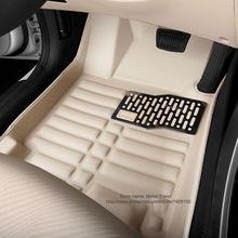 Car floor mats for Mercedes Benz  W246 B class B160 B180 B200 B220 B260 3D car-styling foot case rugs carpet liners (2005-)