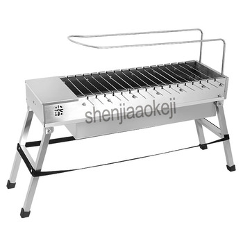 1pc Automatic BBQ furnace Outdoor Household Automatic Flip Stainless Steel Barbecue Machine Electric BBQ Grills