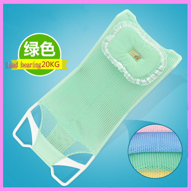 new design foldable baby bath tub bed pad bath chair shelf baby